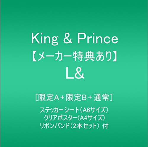 人気ランキング QUN.JP