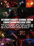 Countdown Japan 2018