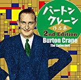 Crane, Burton