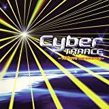 Cyber Human