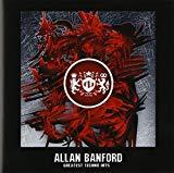 Allan Banford