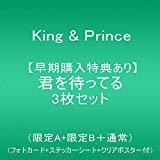 B.E. King