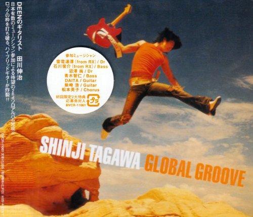 Global Groove