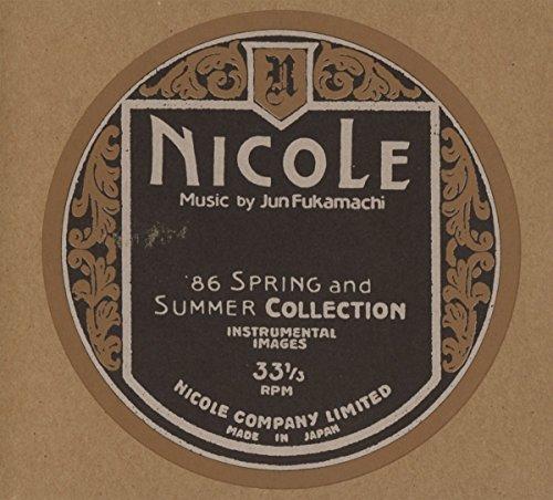 Frobusch, Nicole