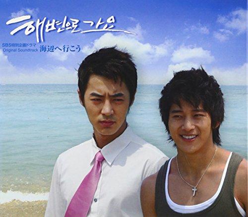 Kim, Tae-Hoon