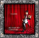 I-Land & Friends
