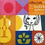 Jazz Café Brasil
