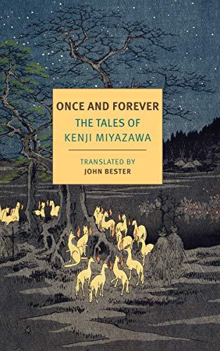 Jun Miyazawa