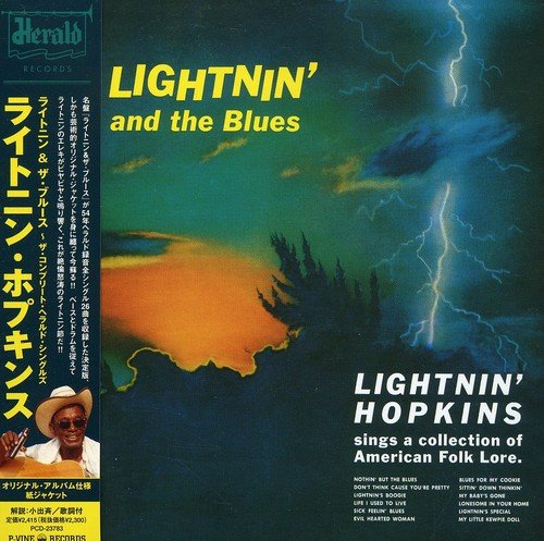 Lightning Hopkins