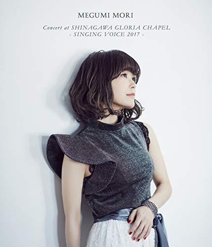 Megumi Hyashibara