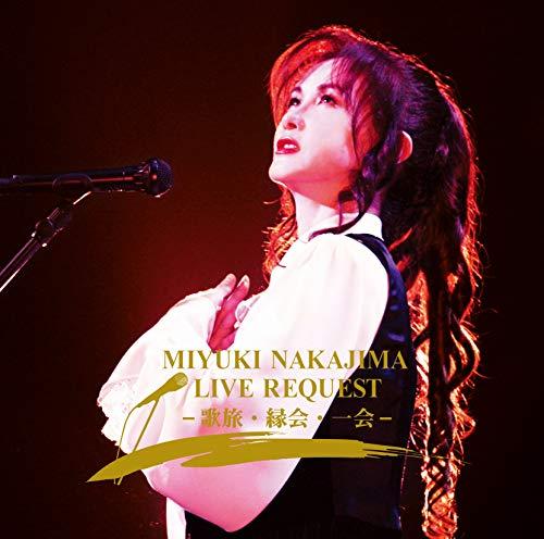 Nakajima Miyuki