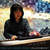 Nanba Hiroyuki