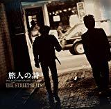 Street Beats, The