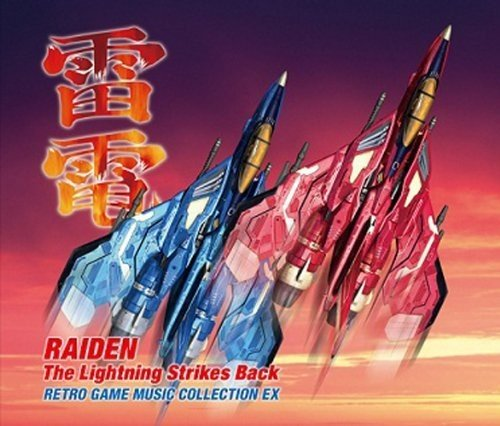 Raiden Yuzawa