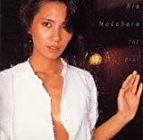 Rie Nakahara
