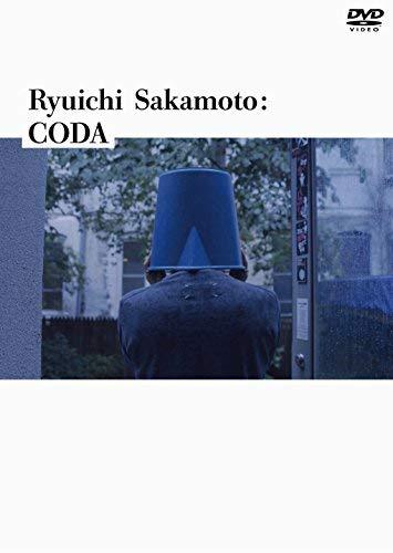 Ryuuichi