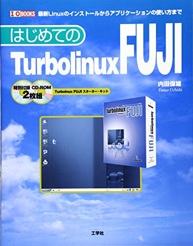 Turbo Linux
