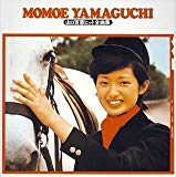 Yamaguchi, Momoe & Utsui, Ken