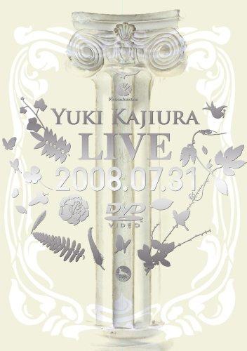 Yuki Kajiura (梶浦由記)