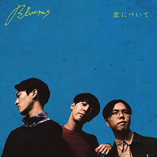 Bluems