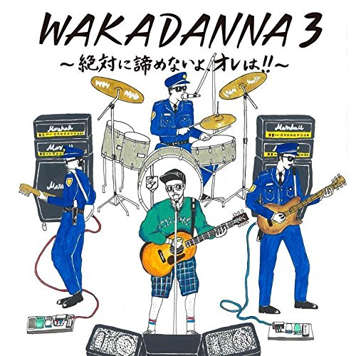wakadanna